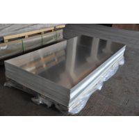 铝钛合金1060生产销售厂家----巩义天豪铝业