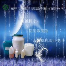 去除冷却水管道水垢的方法 弱酸性循环水水碱清洁剂 净彻