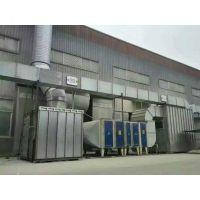 上海工业污水治理公司赫炫品牌安全环保