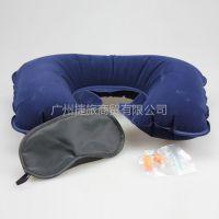 供应佳途旅游三宝套装 耳塞+眼罩+充气枕盒装 植绒U型颈枕三件套深蓝