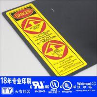 【耐高温标签】广东取暖器耐高温温度燃料标贴 天粤印刷