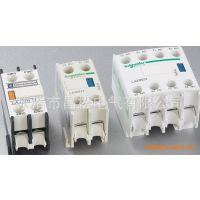 供应施耐德低压电气,LADN22接触器辅助触头模块 施耐德接触器