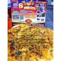 热门早餐制作培训大全,广州哪里有包子千层饼酱香饼制作培训学校地址