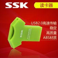 SSK/飚王 T恤 SCRS052 小衣服 TF/Micro SD 手机卡/读卡器