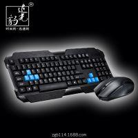 追光豹Q19 网吧键盘鼠标套装 台式有线游戏套装Q19游戏键鼠U+U