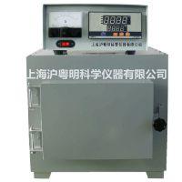 供应SX2-4-10箱式电阻炉