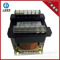 【厂家直销】上海傲帝单相变压器 低频变压器BK-50VA