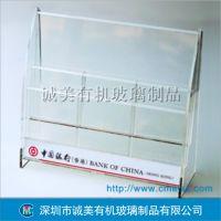 资料文件架 宣传单有机玻璃收纳架 亚克力文件资料架