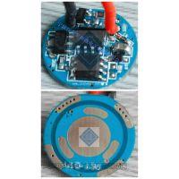 电子项目合作- LED灯手电筒照明贴片灯驱动电路控制电路板线路板PCBA-宁波江东至和微电子科技公司