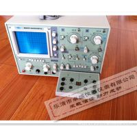 晶体管特性图示仪 WQ4832 杭州五强 图示仪 晶体管图示仪批发价