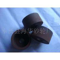 大量供应棕刚玉筒形砂轮 异形砂轮树脂