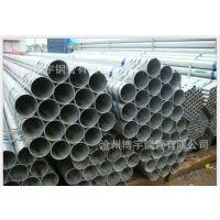 生产定做镀锌管 133*4热镀锌钢管  冷镀锌钢管   消防用管