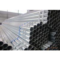 钢结构厂房优质热镀锌钢管 耐压 耐腐蚀