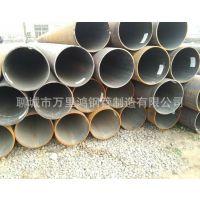 山东大口径无缝管专卖 Q345B低合金钢管402*7大口径无缝钢管