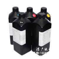 UV平板打印机专用墨水 油性墨水促销 年底回笼资金UV墨水底价出售