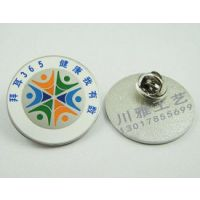 牡丹江市制作各种金属徽章工厂