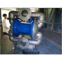 供应滨州边锋固德牌电动隔膜泵DBY3-100PFFF不锈钢材质耐酸碱溶剂