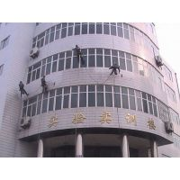 越秀公园外墙清洗公司广州清洁公司越秀区招牌广告牌铝塑板进行清洁