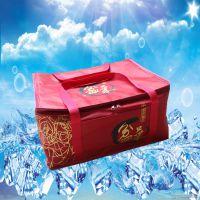 厂家直销保温袋冰包冰袋 食品保鲜包 户外野餐冰包 厂家批发
