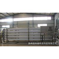 工厂企业员工饮用水设备 纯净水生产设备 贵州纯化水设备厂家直销