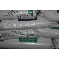台湾南亚(惠州)PET 4410G6 30%玻纤增强阻燃V0