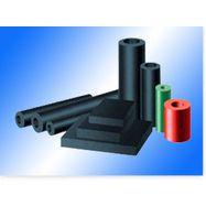 (绿都牌 华章牌)B1B2级橡塑保温管价格/规格型号/特性/用途。