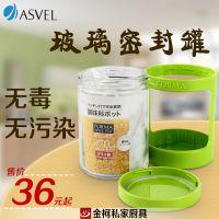 五谷杂粮储物罐玻璃瓶 食品密封罐厨房用品收纳罐罐头瓶