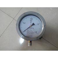 西安仪表厂/YTT-150差动远传压力表、图片、价格