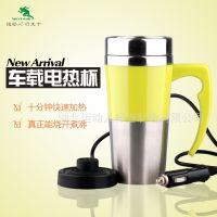 创意礼品车载电热杯子电水壶旅行水杯可印制LOGO厂家直销