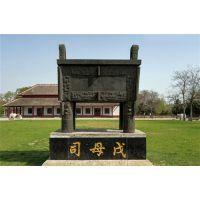 圆形平口香炉铸造,内蒙古圆形平口香炉,昌宝祥铜雕