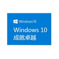 深圳正版操作系统多少钱