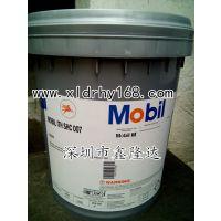 美孚SHC524(Mobil SHC 524)合成液压油一桶起包邮