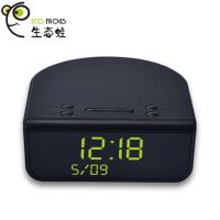 大屏幕LCD无辐射双闹钟贪睡设置电池充电两用多功能电子时钟闹钟