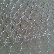 铅丝笼网 养殖网箱价格 河道石笼网箱价格