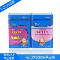 热销长方形海藻包装铁罐 精致礼品铁皮盒 蛋白质粉铁盒 印铁制罐厂