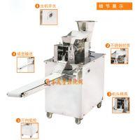 华成重诺自动水饺机多少钱经久耐用性能卓越