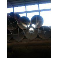 包头市天元牌材质Q235环保型外径630螺旋管,dn600管材螺旋管