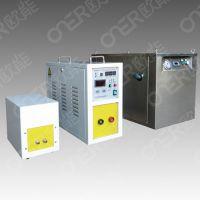 欧能高频感应加热电源,配水冷系统高频感应加热电源