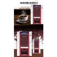 东具武汉DG808韩国原装进口冷热可投币咖啡机速溶咖啡机奶茶机现调果汁机现调饮料机东具三合一咖啡奶茶