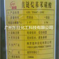 深圳市磺酸_东仕化工_洗涤剂原料磺酸的作用