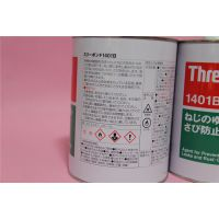 【原装正品】日本三键ThreeBond1401B 绿色螺丝锁固剂 1KG