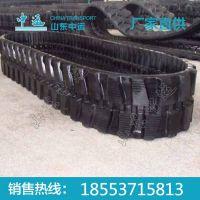 中运PC35R-8橡胶履带,PC35R-8橡胶履带厂家直销