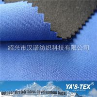 100D耐磨涤纶四面弹复合拉毛布 防水透气TPU 服装面料
