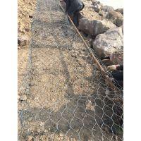 水库防洪护岸格宾石笼|生态护岸高尔凡格宾笼|清淤疏浚格宾石笼网|斜坡护堤格宾垫