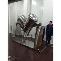 电动V型混合机南京科迪信机械 产品图片 合理价格 完善的售后