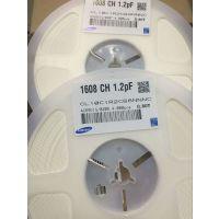 三星CL10C1R2CB8NNNC 0603 NPO 1.2PF C档 50V陶瓷贴片电容