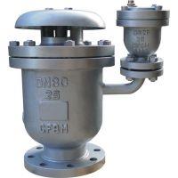 供应上海FGP4X复合式高速排气阀