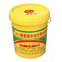 抗拉强度高丶延伸性好的【聚氨酯防水涂料】厂家直销丶价格实惠丶质量可靠 18875227025