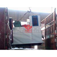 玉门市型煤设备,郑州永华机械,洁净煤生产设备