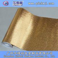 今得利D-117高级PVC含进口胶耐80度高温橱柜防水铝箔纸